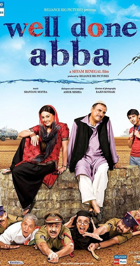Pratigya the man movie download torrent