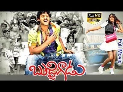 Andaz Naya Naya movie download free utorrent movies