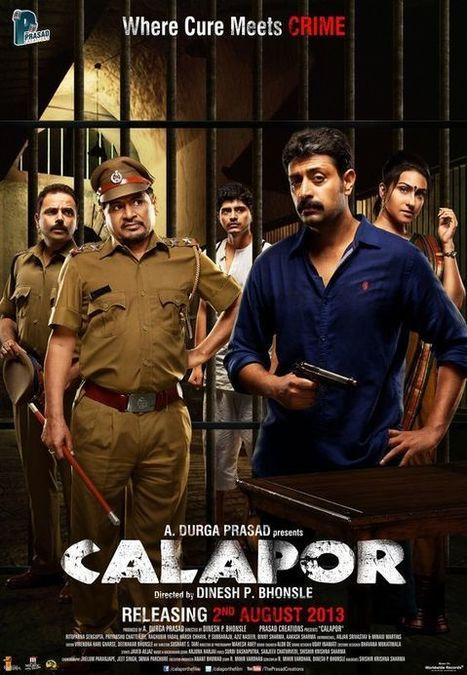 kalakalappu movie download 720p 64