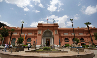 Recovered antiquities go on display at Egyptian Museum - Museums - Heritage - Ahram Online | Egyptology and Archaeology | Scoop.it