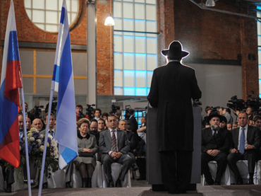 Peres opens Jewish Center in Moscow ... - The Muslim Times | interfaith hormany | Scoop.it