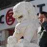 Beijing, China Powerhouse