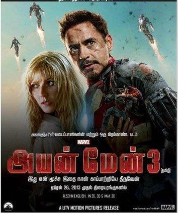 Hd Tamil Freaky Ali 1080p