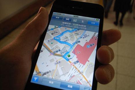 That's No Phone. That's My Tracker | Pro Publica | EDTECH - DIGITAL WORLDS - MEDIA LITERACY | Scoop.it
