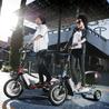 EPTV Transporte personal eléctrico único en su estilo