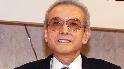 Nintendo visionary Yamauchi dies   E-Learning - ICT innovation   Scoop.it