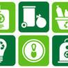 veille TI questembert ecole des metiers de l'environnement