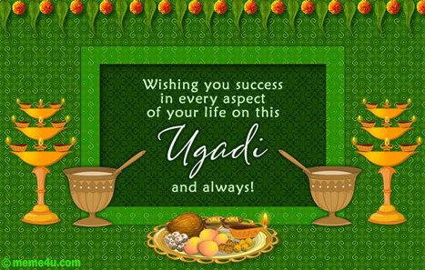 happy ugadi whatsapp status gif whatsapp dp p