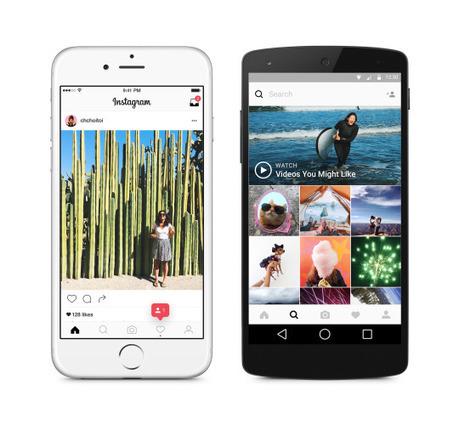 A New Look for Instagram | Social Media Marketing Superstars | Scoop.it