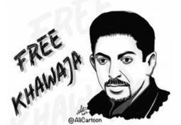 My fears and Abdulhadi Alkhawaja's courage after fifty days on hunger strike | Front Line | Human Rights and the Will to be free | Scoop.it