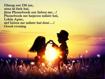 Romantic Good Evening Love Sms In Hindi E