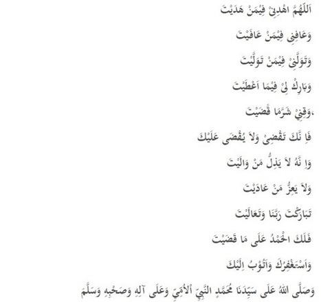 Bacaan Doa Qunut Subuh Arab Latin Beserta Arti