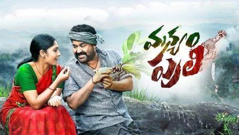 Bengali Movie Kabootar Full Movie Free Download