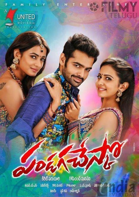Humraah kannada movie songs mp3 free downloadgolkes 3