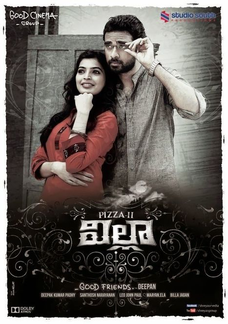 Khosla Ka Ghosla Hindi Movie Free Download 3gp Mp4
