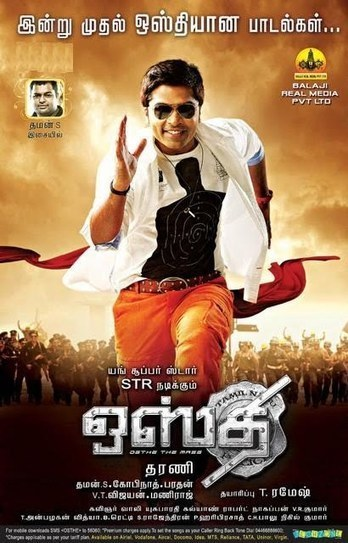 Aakhri Sanghursh tamil dubbed movie mp3 songs download