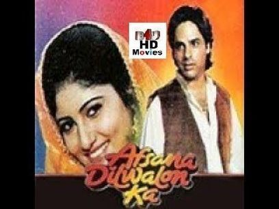 Jaane Kahan Se Aayi Hai in hindi full movie free download
