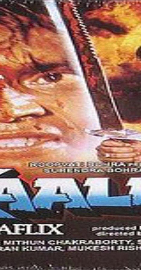 rampage full movie free download in hindi 300mb