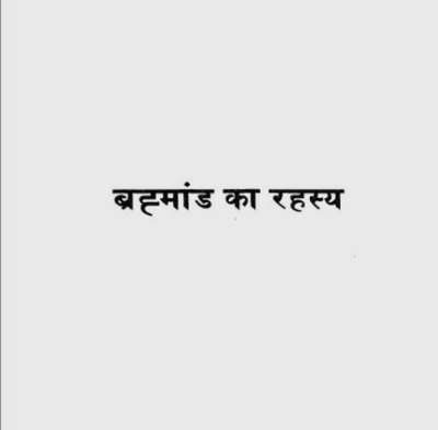 Don Ke Baad Kaun Full Movie In Hindi Dubbed Free Download Hd 1080p