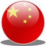 China plays major role in promoting Africa`s development | African News Agency | Scoop.it