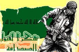 Talk Libyan resistance | Los Pueblos Hablan | Saif al Islam | Scoop.it