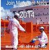 Merchant Navy Recruitment 2014 Online Form