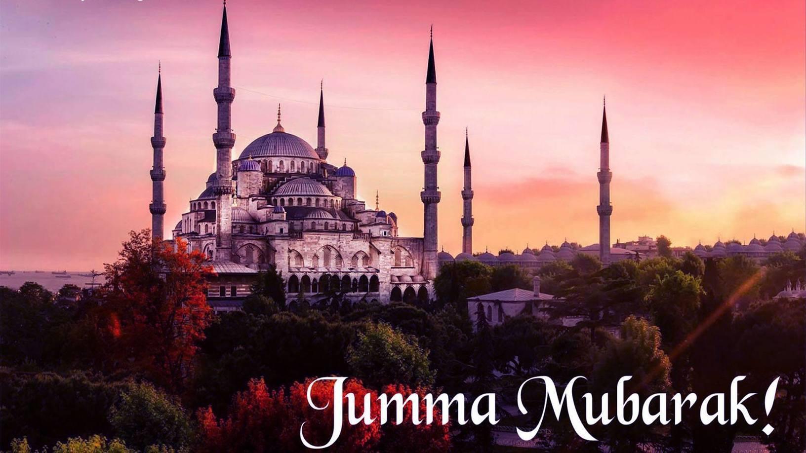 Jumma Mubarak Sms Jumma Mubarak Wishes