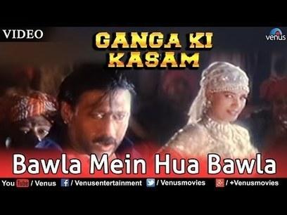 Jaisi Karni Waisi Bharni movie hd mp4 free download