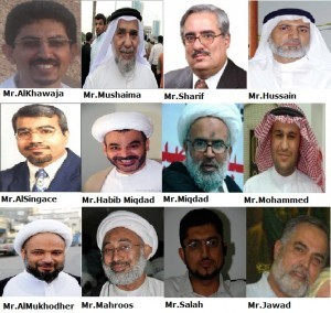21 prominent activists Appeal on 6th of September before a Military court | Human Rights and the Will to be free | Scoop.it