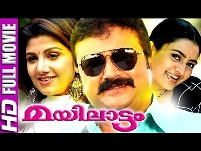 Mp4 Video In Love Games Malayalam Movie Free Download