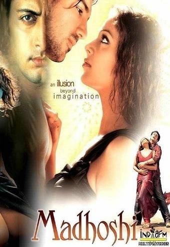The Thodasa Roomani Ho Jayen movie utorrent