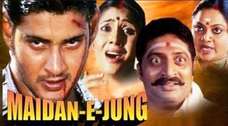 Download Amba mp4 movie in hindi 6