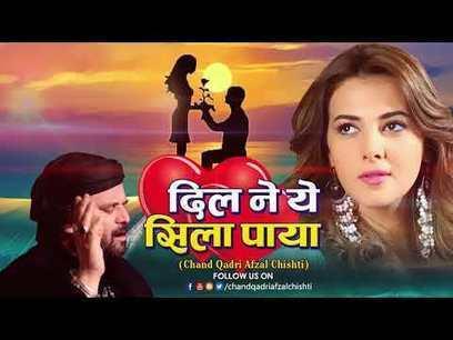 Pardesi Re 720p Hd Movie