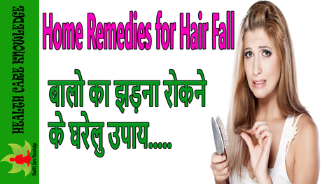 Hair Falling Treatment In Hindi In Health Care Knowledge Scoop It