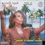 Mp3:Fairouz : Listen and Download | Music Arab | Scoop.it