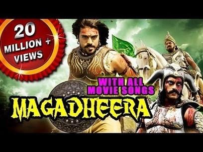 dheera malayalam movie mp4 download