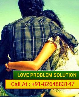 Husband Wife Dispute Problem Solution - +91-826
