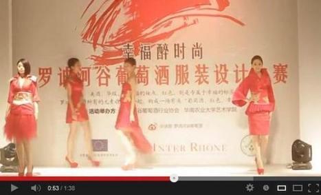 Un défilé de mode à Canton en Chine organisé par Inter Rhône | mon-ViTi | Le vin hors de France | Scoop.it