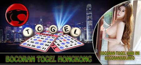 Bocoran Togel Hongkong Jumat 02 Maret 2018 | ww