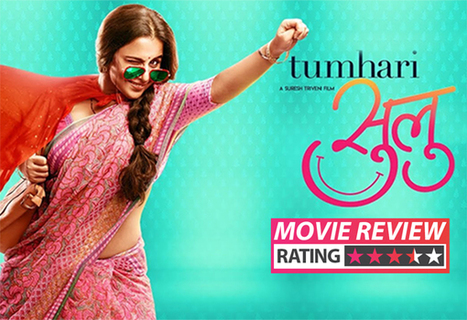 Tumhari Sulu bengali movie torrent download