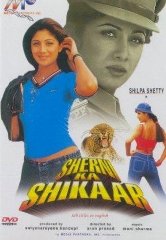 Shikaar Shikari Ka malayalam movie download torrent