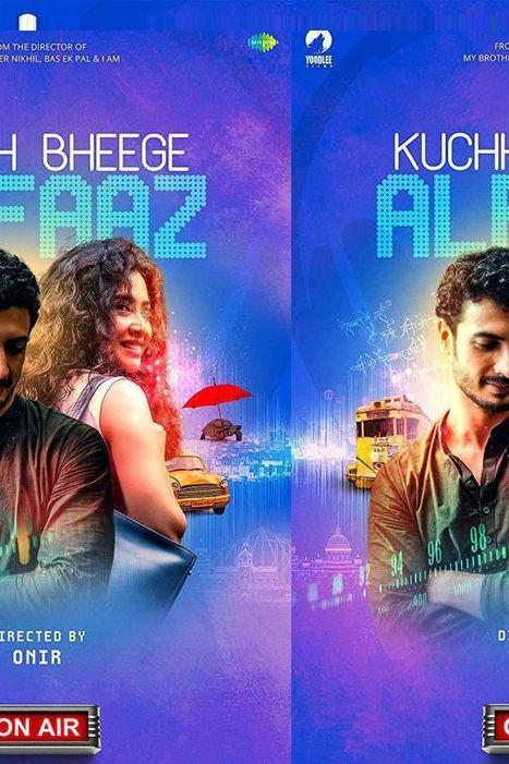 Yahaan Sabki Lagi Hai 2 720p blu-ray moviesgolkes