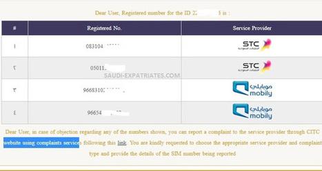 CHECK HOW MANY SIMS REGISTERED ON IQAMA | saudi