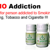 No Addiction - No Addiction, No Addiction powder,  Addiction