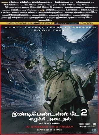 lockout 2012 movie dual audio hindi eng free download torrent