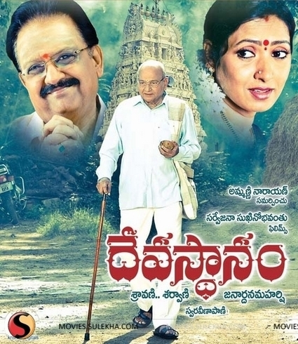 Mohalla Assi 3 full movie hd 720p