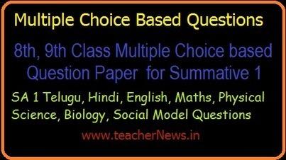 AP SA1 Multiple Choice (MCQ) Based Question Pap