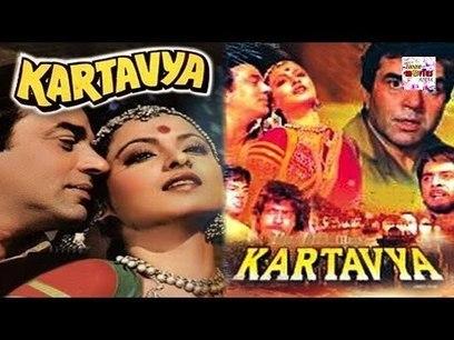 Anjaan Parindey love movie download free