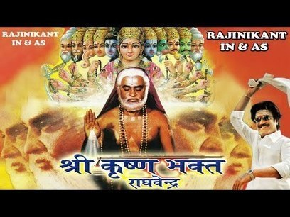 Saatchya Aat Gharat telugu movie dubbed in hindi free download