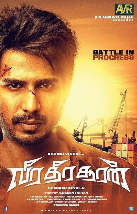 Malayalam Movie Mayilattam Mp3 Songs Download
